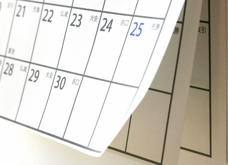 マンション_売却期間